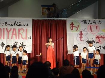 姫路2.JPG