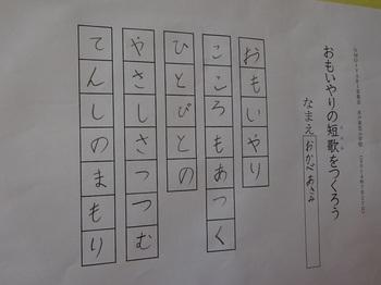 水戸3.JPG