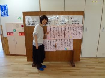 貴生川2.JPG