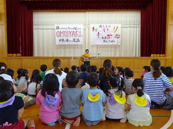 noichi_youchi-1.JPG